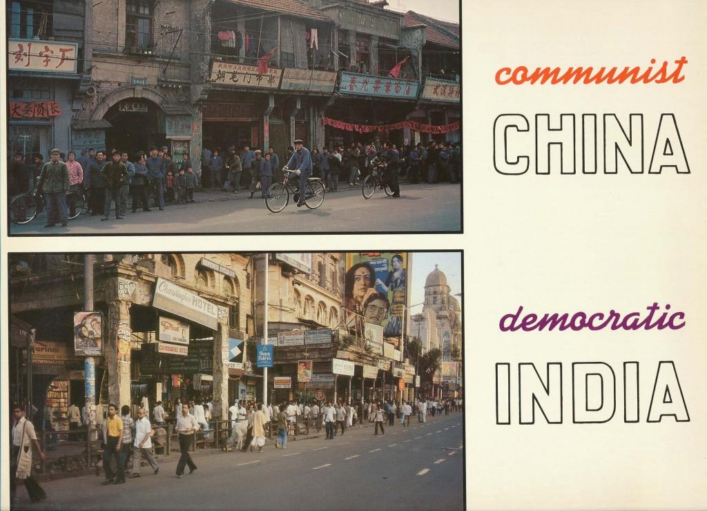CommunistChinaDemocraticIndia