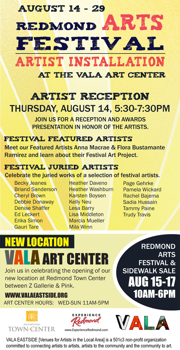 Artist Reception Digital Postcard
